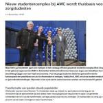 Amsterdam. Nieuw studentencomplex bij AMC wordt thuisbasis voor zorgstudenten